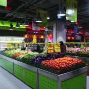 IS200 Supermarket